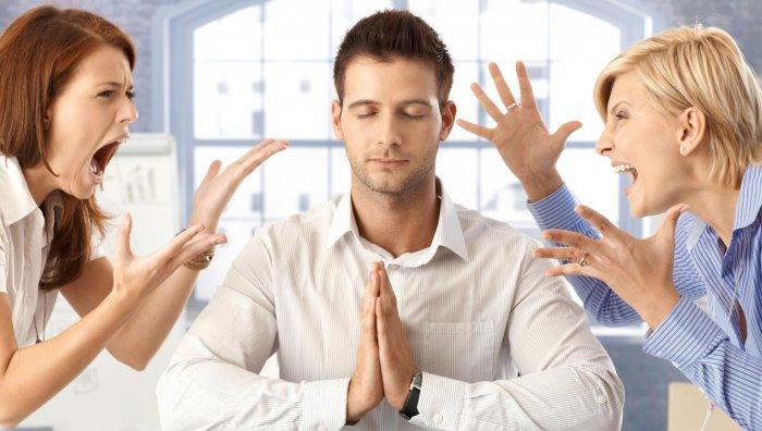 В конфликтной ситуации полезно отбросить эмоции и мыслить трезво