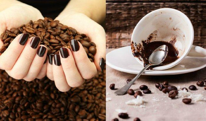 1513153992_1 Как сделать кофейный скраб от целлюлита. Кофейный скраб в домашних условиях